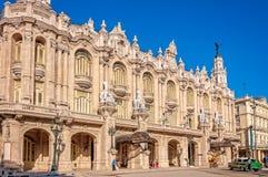 Belle architecture à La Havane Photo stock