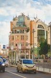 Belle architecture moderne de la ville de Moscou Photo verticale images stock