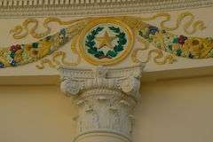 Belle architecture - VDNH - Moscou, Russie Image stock