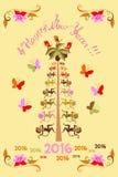 Belle carte de voeux de bonne année illustration stock