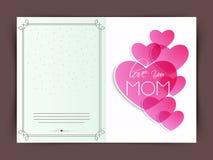 Belle carte de voeux pour la célébration du jour de mère Image libre de droits