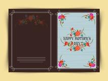 Belle carte de voeux pour la célébration heureuse du jour de mère Photographie stock libre de droits