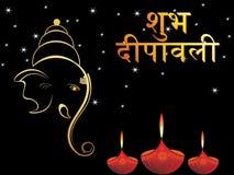 Belle cartoline d'auguri per la celebrazione di diwali Immagini Stock