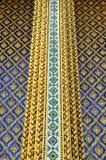 Belle colonna e parete Immagini Stock Libere da Diritti
