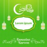Belle conception 2018 de calibre de vecteur de fond de Ramadan Kareem illustration de vecteur