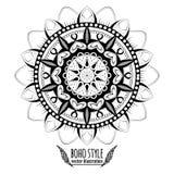 Belle conception ornementale décorative Mandala, ornement ethnique Illustration Libre de Droits