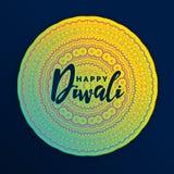 Belle décoration de mandala pour le festival de diwali Image libre de droits