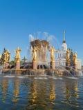 Belle fontaine historique Photo libre de droits