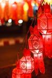 Belle lanterne thaïe de type Photos stock