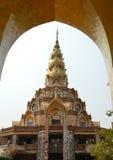 Belle pagoda Photo libre de droits