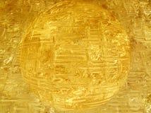 Belle sphère d'or Photographie stock
