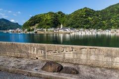 Belle ville de Sakitsu dans Amakusa, Kyushu, Japon image libre de droits