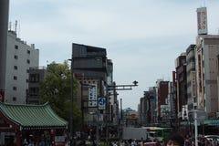 Belle vue de région Tokyo d'Asakusa le temps de jour Photographie stock libre de droits