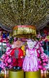 Belles poupées d'ours Images libres de droits