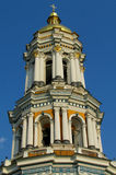 Bellfry in Lavra, Kiev, Ukraine Stock Images