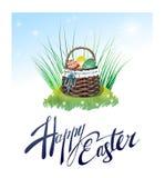 Bello canestro con le uova di Pasqua sull'erba Illustrazione di vettore Bella iscrizione Pasqua felice Fotografia Stock Libera da Diritti