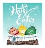 Bello canestro con le uova di Pasqua sull'erba Illustrazione di vettore Bella iscrizione Pasqua felice Immagini Stock