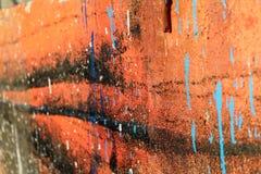 Bello colore del fondo Fotografia Stock Libera da Diritti
