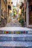 Bello dettaglio di arte della via in Taormina immagine stock libera da diritti