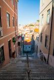 Bello modo del percorso alla città del Portogallo fotografia stock libera da diritti
