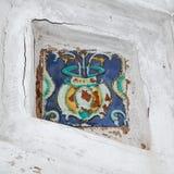 Bello ornamento ceramico Fotografie Stock Libere da Diritti