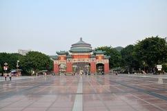Bello paesaggio in ChongQing Auditorium Plaza Fotografia Stock Libera da Diritti
