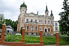 Bello palazzo in L'vov Immagini Stock
