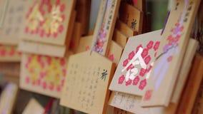 Bello piccolo santuario buddista in Korakuen Tokyo stock footage