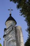Bello tempio in Crimea Autunno 2015 Fotografia Stock