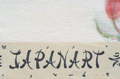 Bello tovagliolo d'annata, motiv giapponese, fondo, struttura di carta Fotografie Stock Libere da Diritti