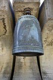 The Bells Monument - Stock Photo