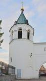 Belltower собора Feodorovsky в Санкт-Петербурге, России Стоковое Фото