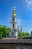 Belltower della cattedrale di Nikolsky Immagini Stock Libere da Diritti