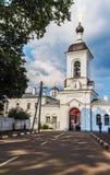 Belltower di un monastero di Efrosinya sacro.  Polatsk. Fotografie Stock