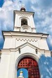 Belltower di un monastero di Efrosinya sacro.  Polatsk. Fotografia Stock Libera da Diritti