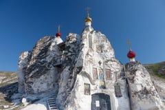 Belltower jama monaster obraz stock