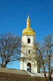 Belltower of Sophia Cathedral. Sunny spring day. Kiev, Ukraine.  Royalty Free Stock Images