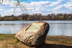 Beloe湖海岸在莫斯科区Novokosino 免版税库存照片