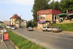 Belokurikha resort - the most famous Siberian Royalty Free Stock Photo
