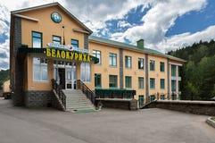 Children`s sanatorium Belokurikha in the Altai Krai. Belokurikha, Russia - July 29, 2015: Children`s sanatorium Belokurikha in the Altai Krai Royalty Free Stock Photo