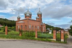 Temple of the Holy Great Martyr and Healer Panteleimon. Belokurikha, Russia - July 26, 2015: Temple of the Holy Great Martyr and Healer Panteleimon Royalty Free Stock Photography