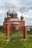 Temple of the Holy Great Martyr and Healer Panteleimon. Belokurikha, Russia - July 26, 2015: Temple of the Holy Great Martyr and Healer Panteleimon Stock Photography