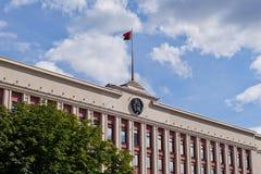 Belorussian government buiding stock photos