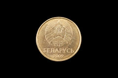 Belorussian 50 kopeck coin. A close up image of a Belorussian fifty kopeck coin Royalty Free Stock Photography