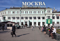Belorussian railway station in Moscow.Russia Stock Photography