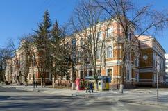 Belorussian State University of Transport, Gomel, Belarus Stock Photo