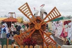 Belorussian traditions Stock Photo