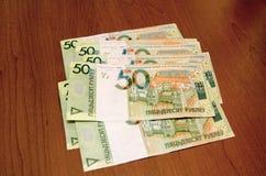 Belorussisches Geld Geld BYN Weißrussland Stockfoto