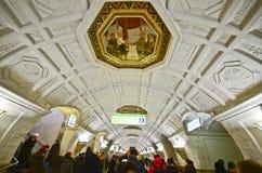 Belorusskaya地铁车站,莫斯科 免版税图库摄影