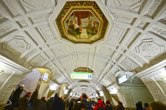 Belorusskaya metrostation, Moscow Royaltyfri Fotografi
